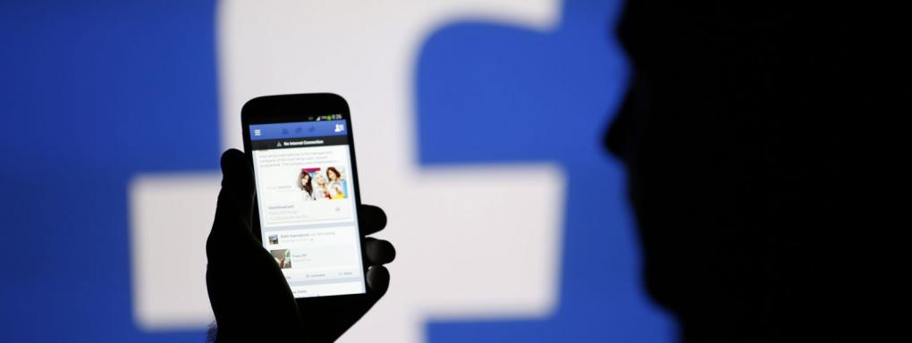 Facebook : Un chiffre d'affaires en hausse
